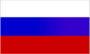 российский язык