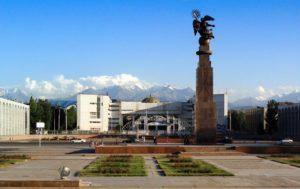 kirgizski